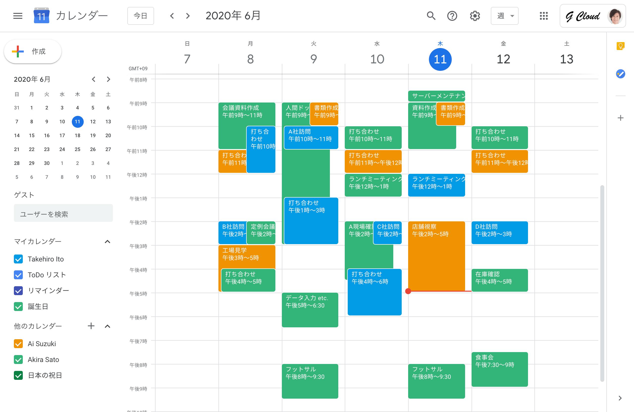 Google カレンダー 週表示